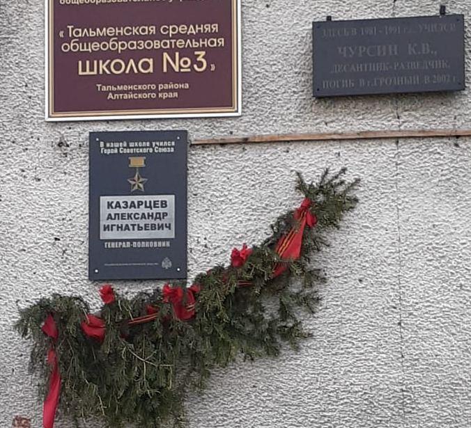 Тальменский элеватор номер телефона конвейер длинны