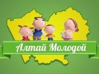 Молодёжная политика в Алтайском крае