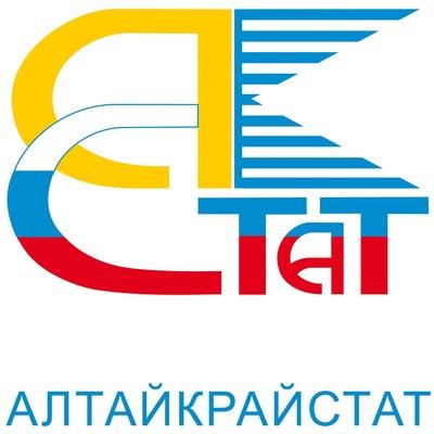 Алтайкрайстат