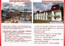 90 лет Тальменскому району_10