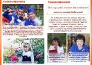 90 лет Тальменскому району_21
