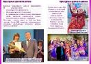 90 лет Тальменскому району_22
