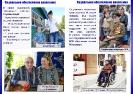 90 лет Тальменскому району_25