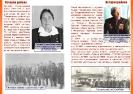 Девяносто лет Тальменскому району