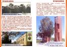 90 лет Тальменскому району_5