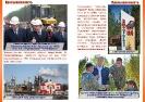 90 лет Тальменскому району_6