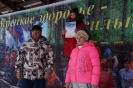 Чествование победителей по итогам «Осеннего кросса  на приз главы района 2018»